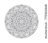 vector beautiful hand drawn... | Shutterstock .eps vector #770363668