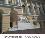 The Lion At The Entrance To Th...