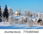 Winter Snnny Landscape With A...