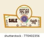 rebublic day sale | Shutterstock .eps vector #770402356