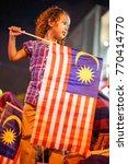 kedah malaysia   30 8 2017  ... | Shutterstock . vector #770414770