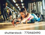 active sporty woman doing... | Shutterstock . vector #770460490