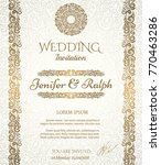 wedding card with detailed... | Shutterstock .eps vector #770463286
