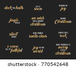 holiday christmas new year... | Shutterstock .eps vector #770542648