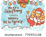 merry christmas and happy new... | Shutterstock .eps vector #770551138
