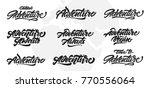 lettering inspiring typography... | Shutterstock .eps vector #770556064