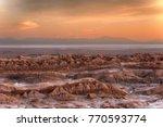 View From La Piedra Del Coyote...