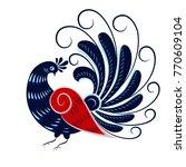 the fantastic bird of russian... | Shutterstock .eps vector #770609104