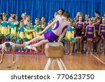 kamenskoye  ukraine   march 9 ... | Shutterstock . vector #770623750