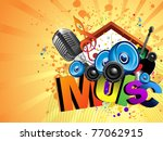 abstract grungy background with ... | Shutterstock .eps vector #77062915