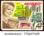 ussr   circa 1977  a stamp... | Shutterstock . vector #770637439