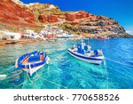 greece. breathtaking beautiful... | Shutterstock . vector #770658526