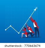 business team change the... | Shutterstock .eps vector #770663674