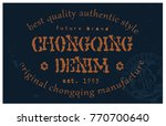 chongqing denim clothing tag ... | Shutterstock .eps vector #770700640
