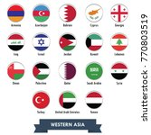 flag country on western asia | Shutterstock .eps vector #770803519