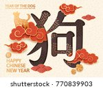 chinese new year design with... | Shutterstock .eps vector #770839903