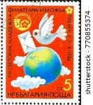 ukraine   circa 2017  a postage ... | Shutterstock . vector #770855374