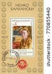 ukraine   circa 2017  a postage ... | Shutterstock . vector #770855440