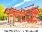 Stock photo red architecture of tsurugaoka hachiman the most important shinto shrine in the city of kamakura 770866060