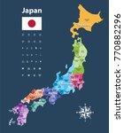 japan prefectures vector map... | Shutterstock .eps vector #770882296