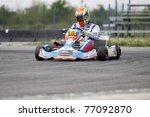 bucharest  romania   may 8 ... | Shutterstock . vector #77092870