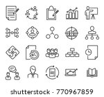 simple collection of scrum... | Shutterstock .eps vector #770967859