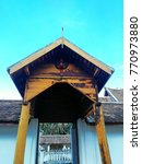 Yellow Wooden Pole Roof And Sk...