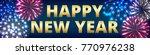 happy new year 2018. horizontal ... | Shutterstock . vector #770976238