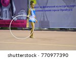 orenburg  russia   november 25  ... | Shutterstock . vector #770977390