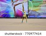 orenburg  russia   november 25  ... | Shutterstock . vector #770977414