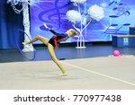 orenburg  russia   november 25  ... | Shutterstock . vector #770977438