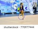 orenburg  russia   november 25  ... | Shutterstock . vector #770977444