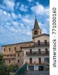 Small photo of Caramanico Terme (Pescara, Abruzzi, Italy): exterior of the historic Santa Maria Maggiore church and old typical house