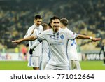 kyiv  ukraine     december 7 ... | Shutterstock . vector #771012664