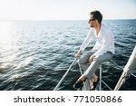 very beautiful photo of a... | Shutterstock . vector #771050866