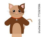 cute puppet animal | Shutterstock .eps vector #771065386