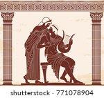 vector vintage greek national... | Shutterstock .eps vector #771078904