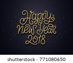 happy new year 2018 wishes... | Shutterstock .eps vector #771080650
