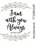 """""""i am with you always"""" vector... 