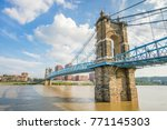 Smale Riverfront Park In...