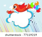 abstract funky concept... | Shutterstock .eps vector #77119219