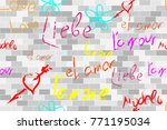 seamless pattern. brick wall...   Shutterstock .eps vector #771195034
