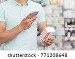 cropped shot of a man shopping... | Shutterstock . vector #771208648