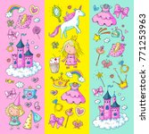 cute princess icons set with... | Shutterstock .eps vector #771253963