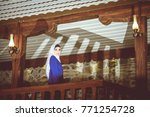 muslim woman posing in the... | Shutterstock . vector #771254728