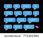speech bubble pixel art set... | Shutterstock .eps vector #771301984