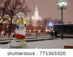 moscow  russia   december  8 ... | Shutterstock . vector #771365320