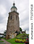 Small photo of The Old Church of St Peter and St Paul with Pepperpot Belltower, Upton Upon Severn, Worcestershire