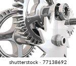 gears. | Shutterstock . vector #77138692