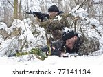Постер, плакат: Warriors with a weapon Ambush sniper